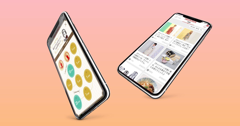 タカシマヤアプリ